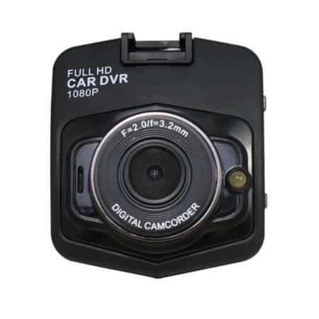 行走行車記錄器香港天下 N7 FHD高畫質行車記錄器