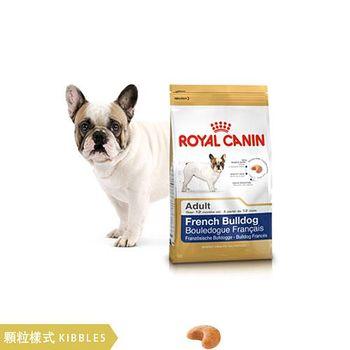 ROYAL CANIN法國皇家 法國鬥牛成犬FMB24 狗飼料 3公斤 X 1包