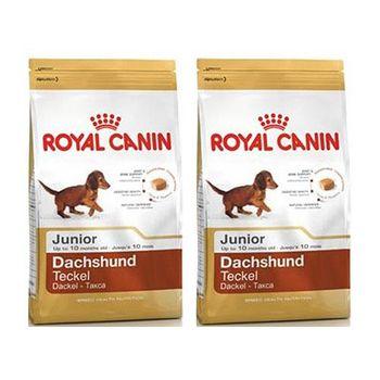 ROYAL CANIN法國皇家 臘腸幼犬PRDJ30 狗飼料 1.5公斤 X 2包