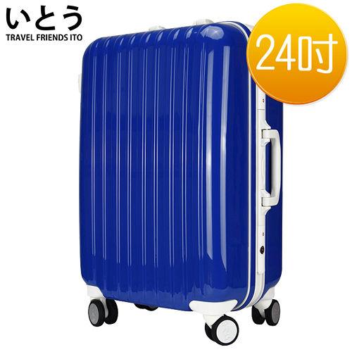 【正品Ito 日本伊藤潮牌】24吋 PC+ABS鏡面鋁框硬殼高雄 愛 買 營業 時間行李箱 08系列-藍色