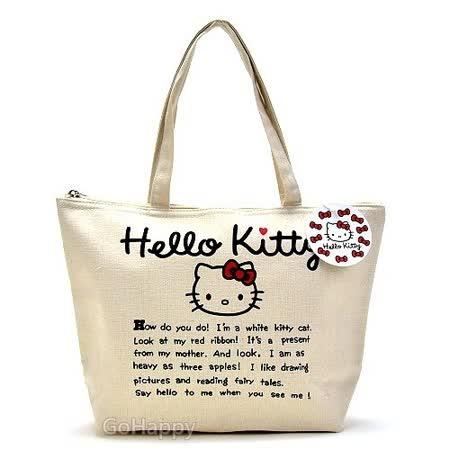 日本限定SANRIO【Hello Kitty愛心時刻】典雅保冷袋