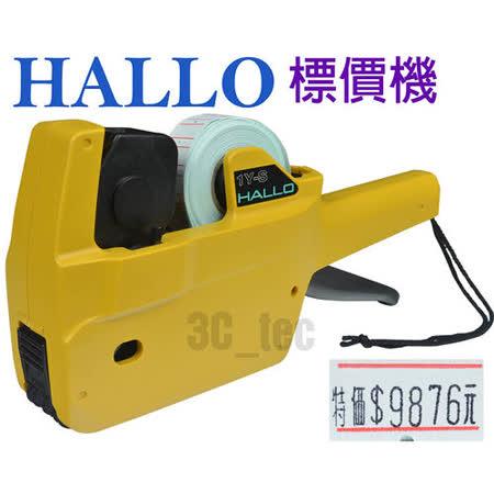 標價機 HALLO 1Y-S 1YS 單排 8位數 日本製造