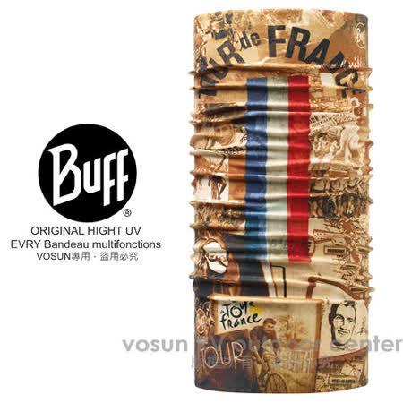 【西班牙 BUFF】 High UV 高防曬 COOLMAX系列抗UV萬用魔術頭巾 /環法經典 BF111100