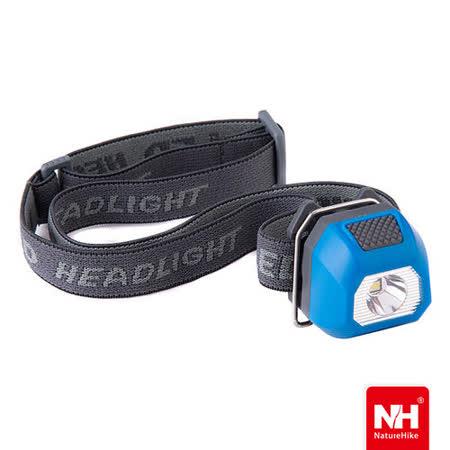 【Naturehike】迷你防水三段式LED夾帽頭燈 (藍色)