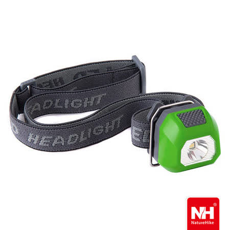 【Naturehike】迷你防水三段式LED夾帽頭燈 (綠色)