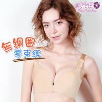 【安吉絲】『台灣製』親膚零束縛 無鋼圈蠶絲內衣組/B-D(膚色)