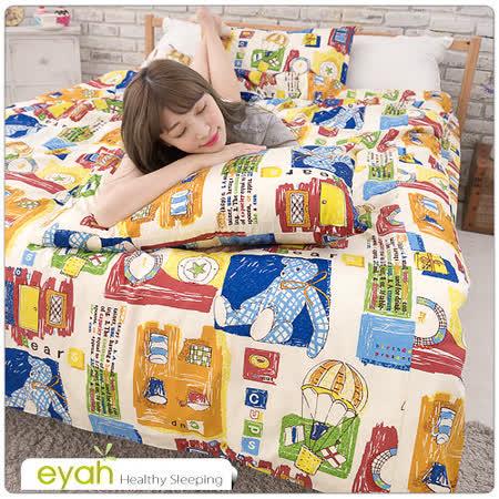 【eyah】雙人四件式精梳純棉被套床包組-LV法式下午茶