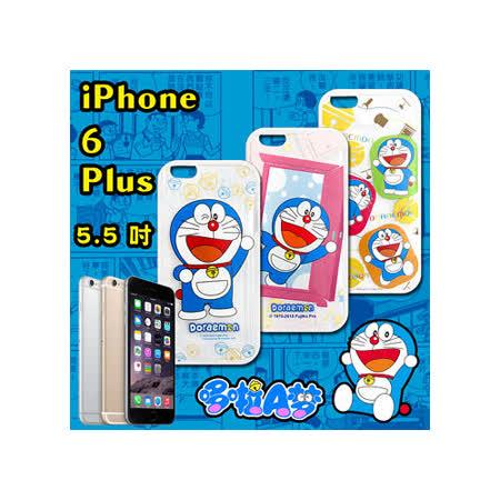 哆啦A夢★小叮噹 正版授權 IPHONE 6 PLUS 5.5吋 歡樂世界彩繪手機軟殼 背蓋