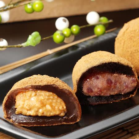 含運!艾波索-日本沖繩黑糖麻糬 8入裝 ( 紅豆 / 花生 /綜合)