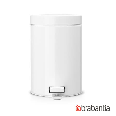 【荷蘭Brabantia】 白色輕巧腳踏式垃圾桶3L