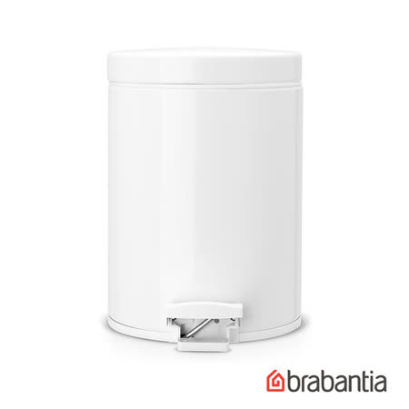 【Brabantia】 圓形腳踏式垃圾桶5L-白(塑膠內桶)