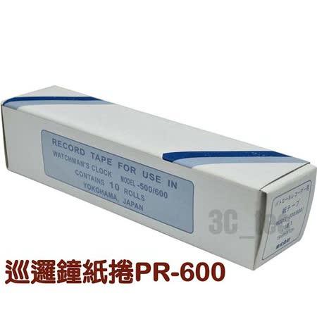 巡邏紙 用於 AMANO 巡邏鐘 PR-500 PR-600