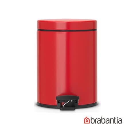 【Brabantia】 熱情紅腳踏式垃圾桶5L