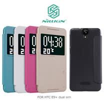NILLKIN HTC One E9+ dual sim 星音勻皮套