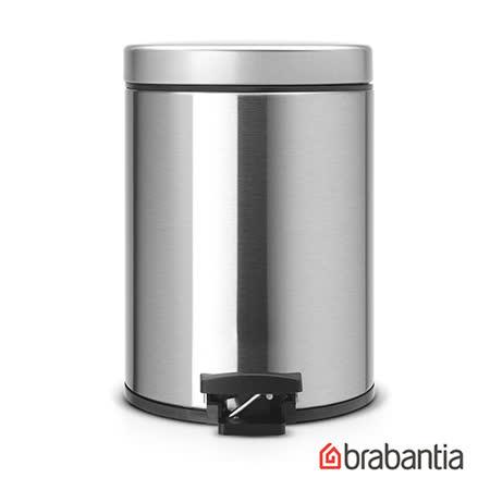 【Brabantia】 防指紋腳踏式垃圾桶5L