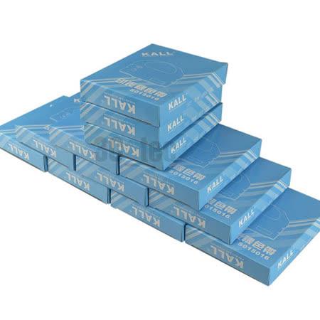 x10組入(5盒) KALL 副廠相容色帶 Epson LQ-680C LQ-680 S015536 S015016 點陣印表機