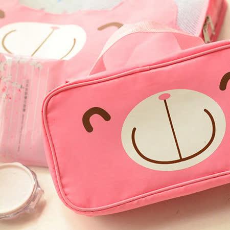 【iSFun】微笑熊顏*長型分格盥洗包