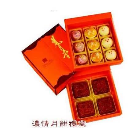 風月堂-濃情月餅禮盒