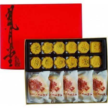 風月堂 - 翡翠禮盒 (3組)