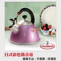 [美心Masions] 珍珠鍋系列- 日式笛音壺  2.5 Ltr