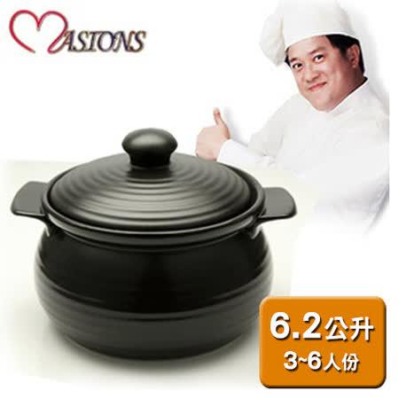 【美心 MASIONS】煲湯陶鍋 6.2L(9.5號)