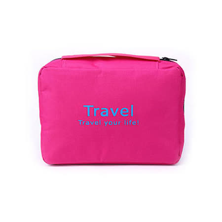 【iSFun】旅行專用*一體成型盥洗包/桃