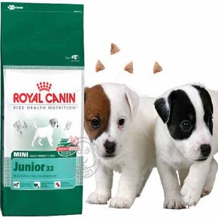 法國皇家APR33_小型幼犬 飼料-15kg