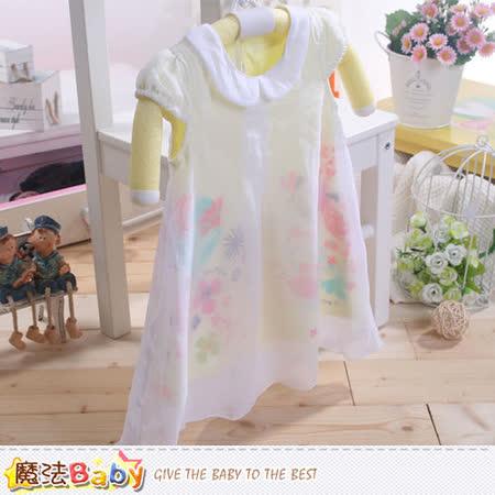 魔法Baby~專櫃款女寶寶蕾絲洋裝 k41248
