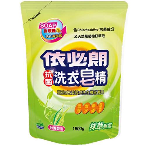 依必朗抗菌洗衣皂洗衣精抹草補充包1800g