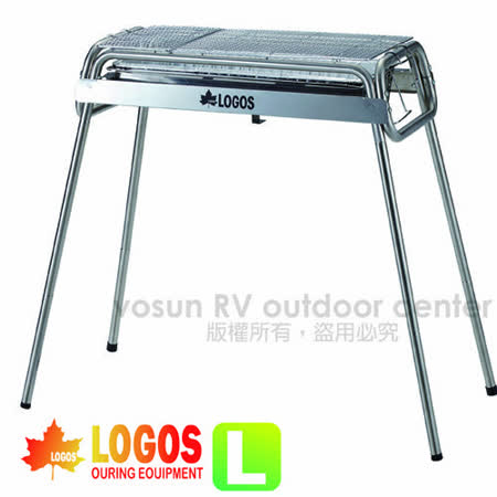 【日本 LOGOS】Smart80不鏽鋼BBQ烤爐(L/附烤盤)/烤肉架.贈鋁箔炭盆_ 81065510