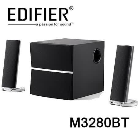 EDIFIER 漫步者 M3280BT 藍牙2.1聲道無線喇叭