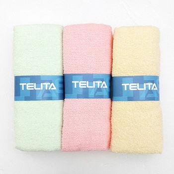 TELITA 素色毛巾3入/組(33*68cm)