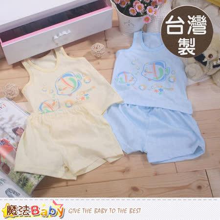 魔法Baby~台灣製純棉兒童居家背心套裝 k41446