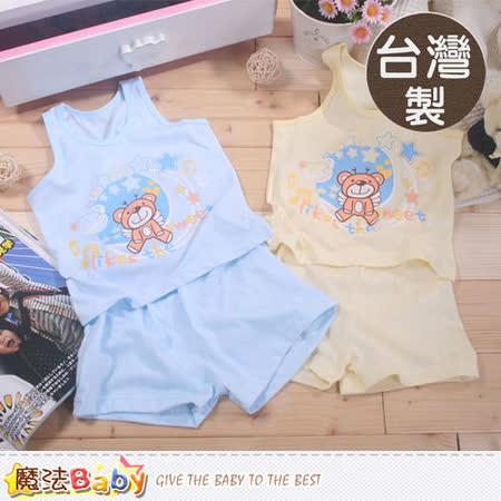 魔法Baby~台灣製純棉兒童居家背心套裝 k41453