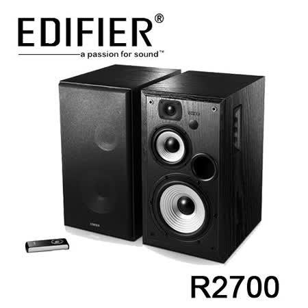 EDIFIER 漫步者 R2700 2.0聲道 二件式喇叭 音響