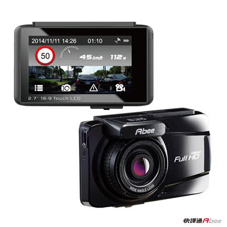 快譯通Abee V53T 1080P GPS 觸控行車記錄器內16G卡