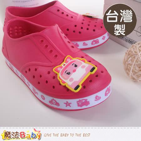 魔法Baby~台灣製POLI正版兒童水陸輕便鞋 sa51503