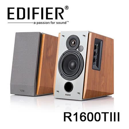 EDIFIER 漫步者 R1600TIII 2.0聲道喇叭 音響