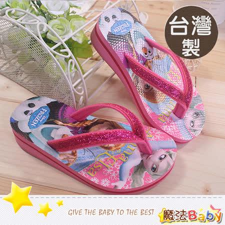 魔法Baby~台灣製冰雪奇緣正版女童人字拖鞋 sa54033
