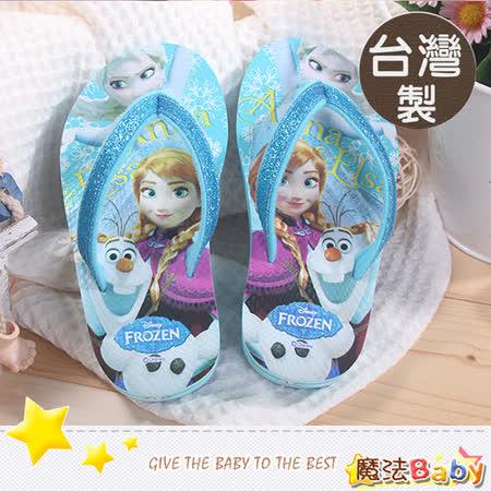 魔法Baby~台灣製冰雪奇緣正版女童人字拖鞋 sa54036