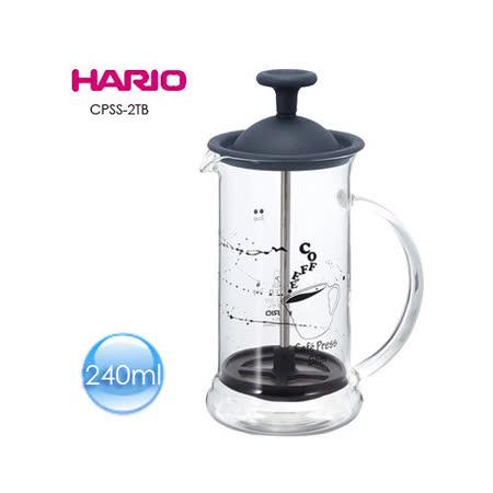 HARIO  黑灰法式濾壓壺 CPSS-2-TB 240ml