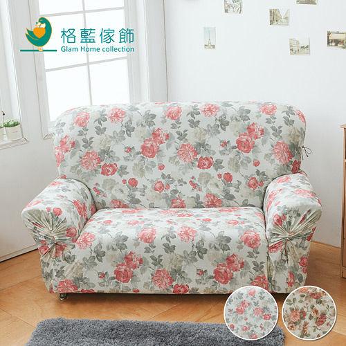 格藍傢飾~凡爾賽涼感彈性沙發套3人座^(2色^)