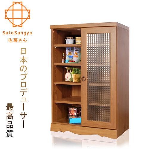 ~Sato~PISTRO巴黎公寓單門十格玻璃櫃‧幅58cm