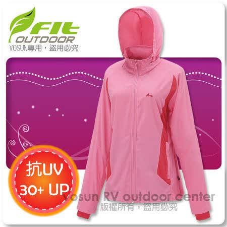 【FIT】女新款 透氣吸排抗UV防曬外套/透氣外套.薄夾克.排汗.3M吸濕.快乾.輕薄/ FS2305 玫紅色