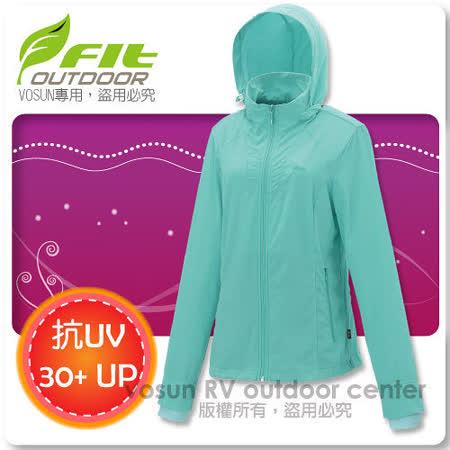 【維特 FIT】女新款 透氣吸排抗UV防曬外套/透氣外套.薄夾克.排汗.3M吸濕.快乾.輕薄/ FS2306 夢幻藍