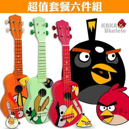 【美佳音樂】KAKA 21吋彩繪系列烏克麗麗.超值套餐六件組