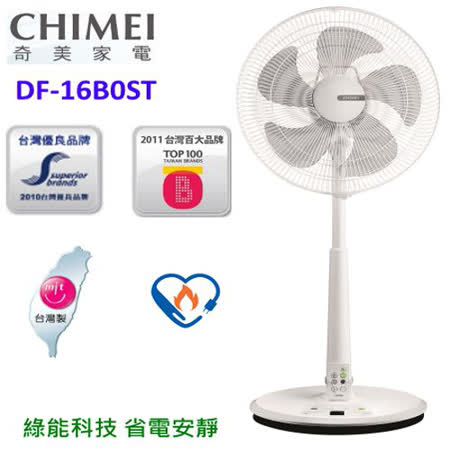 促銷★ CHIMEI 奇美DC直流電扇(DF-16B0ST)