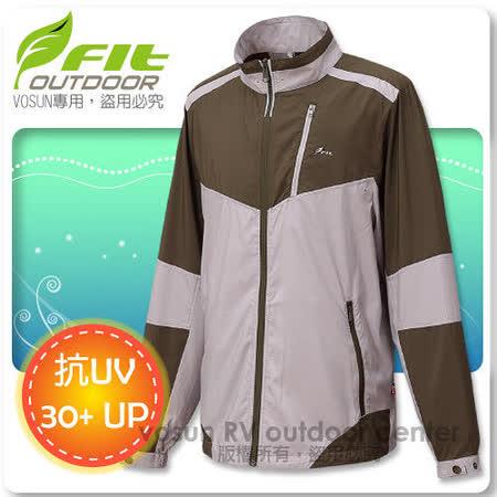 【FIT】男新款 透氣吸排抗UV防曬外套/透氣外套.薄夾克.排汗.吸濕.輕量.快乾/ FS1302 芋灰色