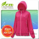 【FIT】女新款 透氣吸排抗UV防曬外套/透氣外套.薄夾克.排汗.3M吸濕.快乾/ FS2303 桃紅色