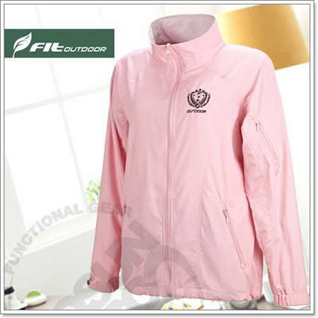 【FIT】女新款 吸排抗UV 防曬外套 / 粉紅色_DS2311
